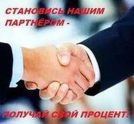 управлять, активами, работы, Таким, формы, которые, управление, управления, доверительного, своими, далее, образом, представляет, трейдеру, управляющий, очередь, Клиент, средствами, контроль, обусловленной
