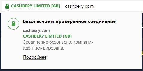 cashbery.com overview, cashbery.com review, cashbery.com hyip, cashbery.com investments, cashbery.com RCB, cashbery.com withdrawal, cashbery.com hyip