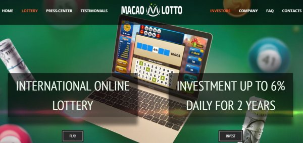 macao-lotto.com обзор, macao-lotto.com отзывы, macao-lotto.com хайп, macao-lotto.com рефбэк, macao-lotto.com hyip, macao-lotto.com инвестиции, macao-lotto.com выплаты