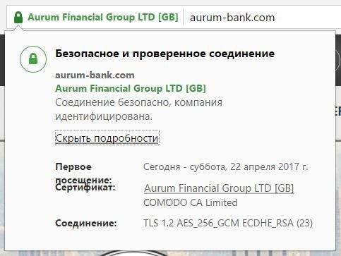 aurum-bank.com обзор, aurum-bank.com хайп, aurum-bank.com отзывы, aurum-bank.com выплаты, aurum-bank.com инвестиции, aurum-bank.com рефбэк, aurum-bank.com hyip, aurum-bank.com rcb