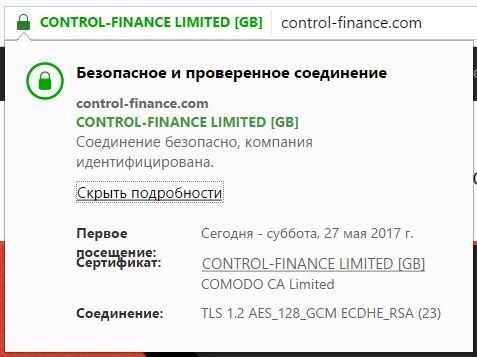 control-finance.com обзор, control-finance.com отзывы, control-finance.com хайп, control-finance.com выплаты, control-finance.com инвестиции, control-finance.com рефбэк, control-finance.com hyip, control-finance.com rcb