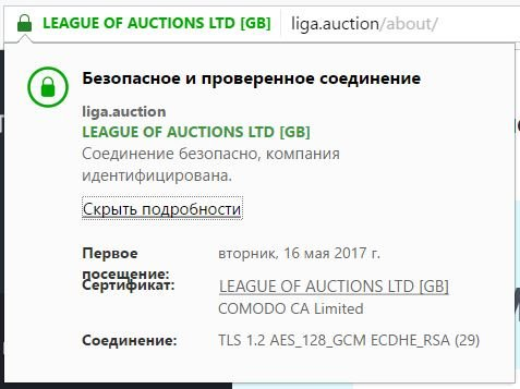 liga.auction обзор, liga.auction хайп, liga.auction инвестиции, liga.auction выплаты, liga.auction отзывы, liga.auction рефбэк, liga.auction hyip, liga.auction rcb, liga.auction cashbary, liga.auction кэшбери