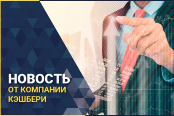 финанс, партнер, Ливорно, успешных, микрокредитных, компаний, проект, вступлении, ведутся, позволит, доступна, переговоры, выйти, инвесторам, максимальную, прибыль, заемщиков, рынки, будет, новые
