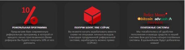 cash-source.trade обзор, cash-source.trade отзывы, cash-source.trade инвестиции, cash-source.trade хайп, cash-source.trade фаст, cash-source.trade hyip, cash-source.trade rcb, cash-source.trade рефбэк
