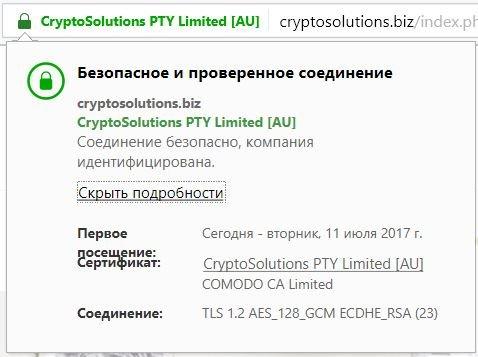 cryptosolutions.biz обзор, cryptosolutions.biz хайп, cryptosolutions.biz отзывы, cryptosolutions.biz инвестиции, cryptosolutions.biz рефбэк, cryptosolutions.biz hyip, cryptosolutions.biz rcb, cryptosolutions.biz tea-house.biz