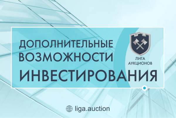проекта, торговле, аукционах, банкротству, видео, Auction, Cashbery, рамках, Администрация, выпустила