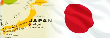 теперь, доступны, японском, языке, сайта, Материалы, Atomic, Horizons, расширяет, границы, Проект