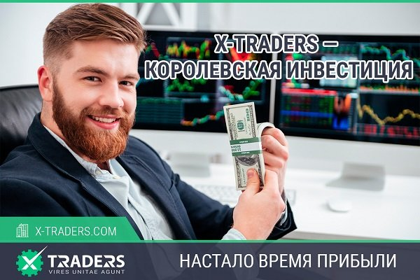 deposit, profit, commission, month, Level, Company, Share, investor, percentage, Moscow, working, managers, Monday, receive, referral, first, invested, business, program, withdraw