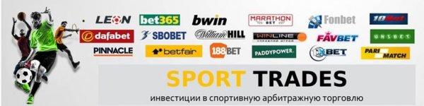 sport-trades.net обзор, sport-trades.net отзывы, sport-trades.net хайп, sport-trades.net инвестиции, sport-trades.net рефбэк, sport-trades.net hyip, sport-trades.net rcb