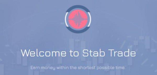 stabtrade.com обзор, stabtrade.com отзывы, stabtrade.com инвестиции, stabtrade.com страховка, stabtrade.com хайп, stabtrade.com hyip, stabtrade.com рефбэк, stabtrade.com rcb