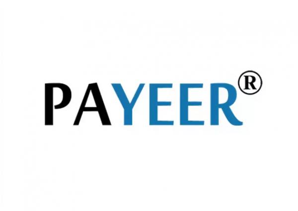 помощи, осуществлять, платежной, системы, Payeer, можно, средств, добавлена, BitBuild, новая, Теперь, вывод, проекте