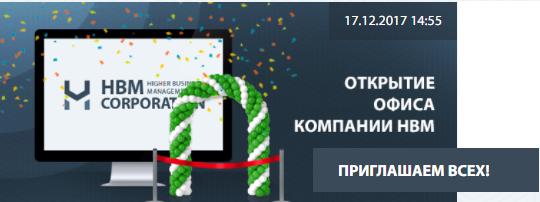 которое, Львов, офису, Киеве, совсем, скоро, существующему, услугах, степень, информированности, клиентов, своих, присоединится, новый, оперативное, содействие, качественное, обслуживание, окажут, вопросам