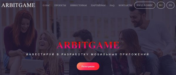Personal, Report, category, Choice, report, information, relationships, insider, experience, colleagues, using, analysis, ArbitGame, Читать, далее, leading, possible, investment, administrators, choose