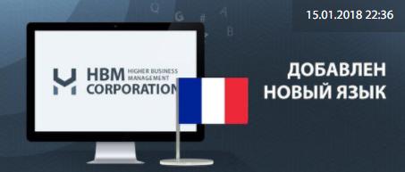 проекта, также, французском, работает, языке, расширяются, деятельности, ежедневно, Горизонты, сегодняшнего