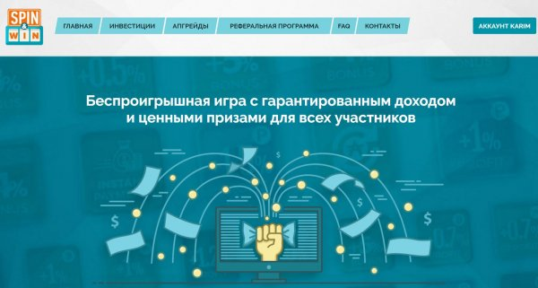 there, sources, coming, information, monitoring, Internet, monitor, situation, отчёт, далее, Читать, HYIPs, world, connected, functions, Personal, Choice, category, program, report