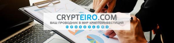 works, Spanish, Chinese, website, daily, Crypteiro, activity, expanding, horizons