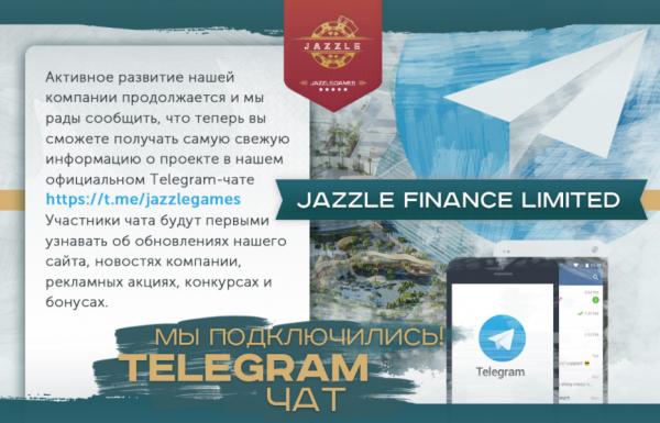 обновлениях, узнавать, первыми, проекте, сайта, новостях, бонусах, конкурсах, акциях, рекламных, информацию, свежую, создала, Games, Jazzle, проекта, Telegram, Теперь, самую, получать