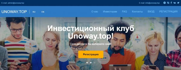 deposit, Minimum, Accruals, Maximum, Withdrawal, systems, AdvCash, Payment, hours, manaul, within, Affiliate, referral, login, Karim, Rules, Agree, excellent, UnoWay, program1