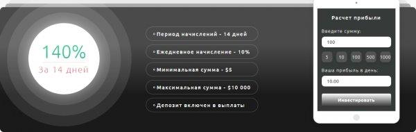 депозит, проекта, вывода, Advanced, Payeer, Money, Bitcoin, депозитов, программа, Партнерская, Perfect, системы, вывод, Комиссия, часов, суммы, Минимальная, Платежные, сумма, ваших