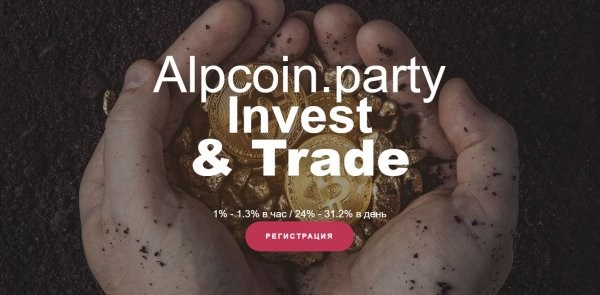 Instant, withdrawal, means, already, hours, minimum, profit, investor, receive, worked, could, instantly, withdrawals, AlpCoin, investors, deposit, manual, Great, balance, project
