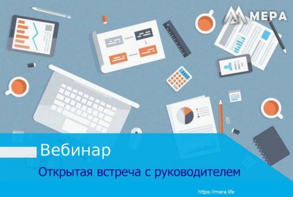 проекта, будет, желающие, Приглашаются, моменты, Ссылка, различные, вебинарной, проведения, мероприятия, опубликована, комнате, пообсуждать, доступа, задать, времени, сможете, Московскому, пятницу, сообщает