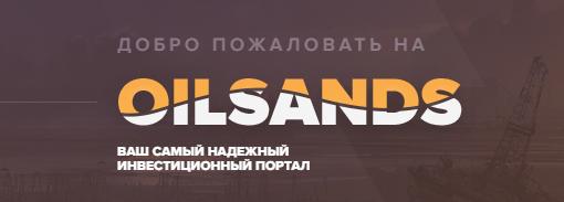 проекте, область, социальная, вывода, работы, расширена, проекта, Sands_group, Вконтакте, группа, открыта, сумма, фиксированный, подключена, новости, отличные, Sands, самых, популярных, монеты