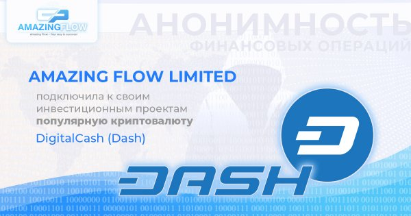 added, DigitalCash, currency, crypto, great, project, Amazing