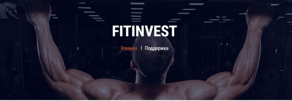 Period, Minimum, Accruals, deposit, Tariff, Maximum, Profit, balance, program, FitInvest, excellent, referral, conversion, Affiliate, deposits, reinvest, Rules, Agree, login, without