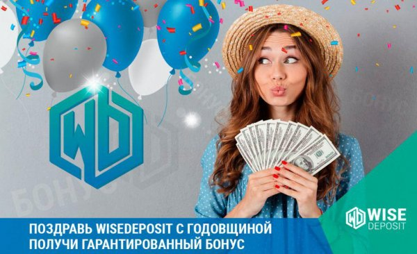 contest, participants, deposits, project, starts, congratulations, about, Conditions, video, information, honor, registered, WiseDeposit, created, spent, today, Today, holiday