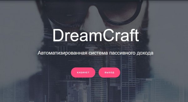 deposit, Minimum, Maximum, limit, Period, Profit, referral, Start, Accruals, Karim, Dream, excellent, program7, Affiliate, crypto, currency, converted, dollars, Craft, reinvest