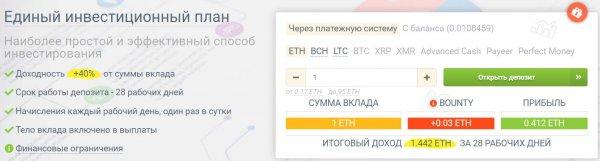 ico-db.com обзор, ico-db.com отзывы, ico-db.com инвестиции, ico-db.com хайп, ico-db.com страховка, ico-db.com рефбэк, ico-db.com hyip, ico-db.com rcb, ico-db.com ico, ico-db.com баунти, ico-db.com bounty