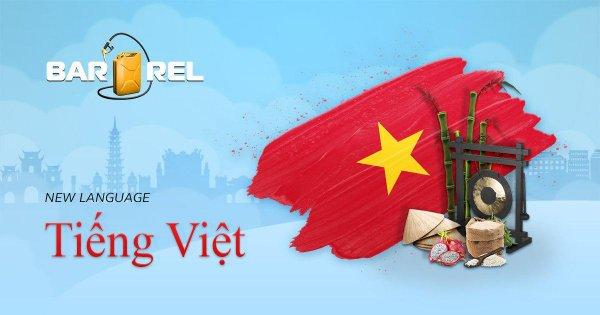 использования, сайта, удобства, повышения, необходимые, пользователями, Вьетнама, языке, Вьетнамском, доступен, сегодняшнего, сделать, позволила, огромную, получил, BARREL, AMERICAN, поддержку, всему, инвесторов