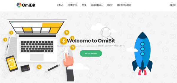 omibit.trade обзор, omibit.trade отзывы, omibit.trade инвестиции, omibit.trade хайп, omibit.trade страховка, omibit.trade рефбэк, omibit.trade hyip, omibit.trade rcb