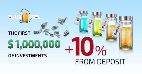 """суммы, основной, планов, покупки, получите, """"Diesel"""", инвестиционных, """"Diesel, Условия, период, проведения, промо, участвующих, несколько, акции, Приобретите, депозита, внесении, всего, число"""