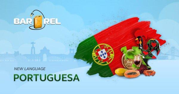Португалии, использования, удобства, повышения, необходимые, сайта, пользователями, языке, Португальском, доступен, сегодняшнего, сделать, позволила, поддержку, огромную, получил, BARREL, всему, Высокая, Проект