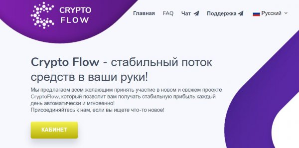 deposit, amount, referral, program, Dashcoin, BitcoinCash, Litecoin, Ethereum, Perfect, Money, Payeer, Bitcoin, without, Affiliate, Agree, Rules, login, level, CryptoFlow, Karim