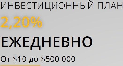 lakelandgold.com обзор, lakelandgold.com отзывы, lakelandgold.com инвестиции, lakelandgold.com хайп, lakelandgold.com вложения, lakelandgold.com страховка, lakelandgold.com hyip, lakelandgold.com rcb