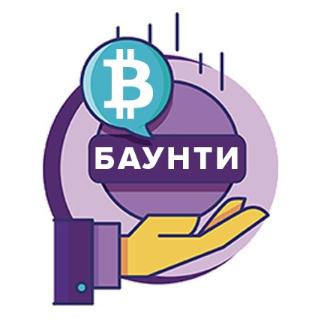 заработка, действий, несложных, предлагается, пользователю, выполнять, полезных, cryptomain, bounty, https, Подробнее, компании, заключается, такого, программа, Bounty, добавлена, CryptoMain, Баунти, возможность