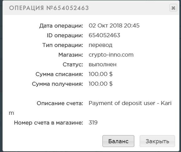 crypto-inno.com обзор, crypto-inno.com отзывы, crypto-inno.com инвестиции, crypto-inno.com хайп, crypto-inno.com страховка, crypto-inno.com рефбэк, crypto-inno.com hyip, crypto-inno.com rcb
