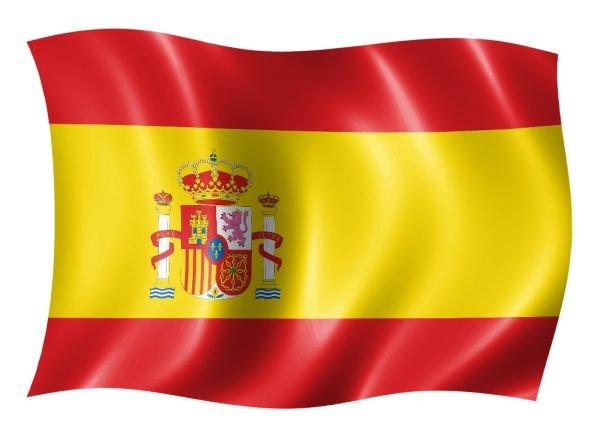доступна, будет, теперь, сайте, различных, языках, испанский, русский, английский, информация, родной, испаноговорящими, Actoria, проекта, использования, инвесторами, партнерами, переведены, кабинет, личный