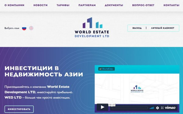 working, deposit, Payeer, program, Affiliate, PerfectMoney, systems, MasterCard, excellent, login, hyippo4ta, Rules, Agree, Payment, WorldEstDev, referral, Withdrawal, Program, Marketing, Status