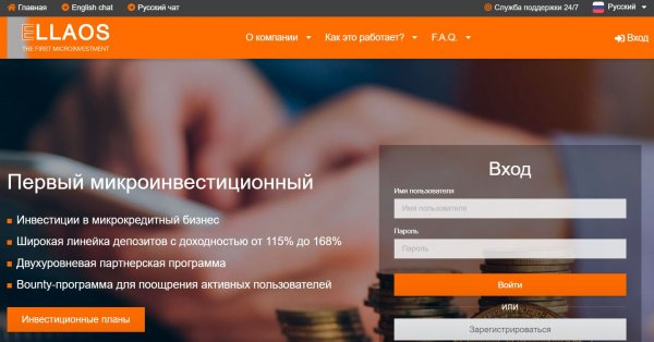 deposit, amount, Accruals, Period, Deposit, Profit, Interest, included, payments, every, payed, program, LiteCoin, Ethereum, cryptocurrency, BitCoin, Bitcoin, Perfect, Money, Payeer