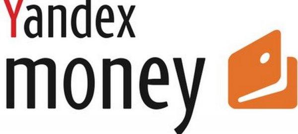 популярной, помощи, осуществлять, платежной, системы, Money, Yandex, можно, средств, Capital, Fitch, отличные, новости, вывод, Теперь, проекте