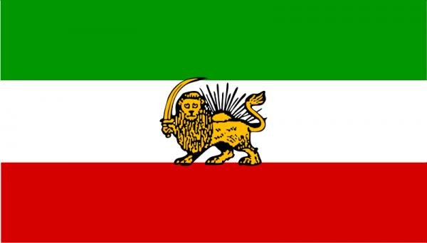 Бахрейн, стран, таких, Кувейт, других, персидский, распространение, имеет, пользователей, предназначена, полную, добавил, Ellaos, локализацию, Персидском, Локализация, языке, Проект