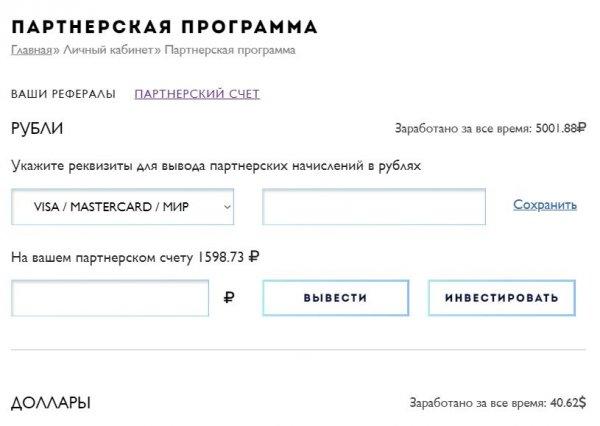момент, более, рефералов, Проект, данный, оборот, Donate, платёжный, пароль, можете, введён, уравнения, гугла, решение, добавить, упростит, переведён, запланировано, ЯндексДеньги, WorldEstDev