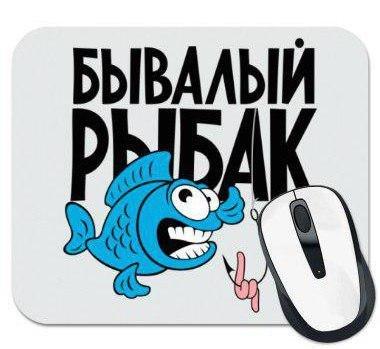 покупки, теперь, доступны, штуки, доходность, 10000, рыбака, Бывалого, очередные, Fishermen, новости, Сегодня, лимиты, повышены, проекте