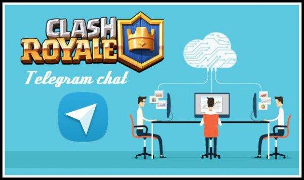выплат, просто, вкладов, результатами, своими, пообщаться, завести, https, clashroyalegames_chat, Ссылка, друзей, новых, поделиться, информацию, радостью, сообщает, Royale, Clash, проекта, открыт