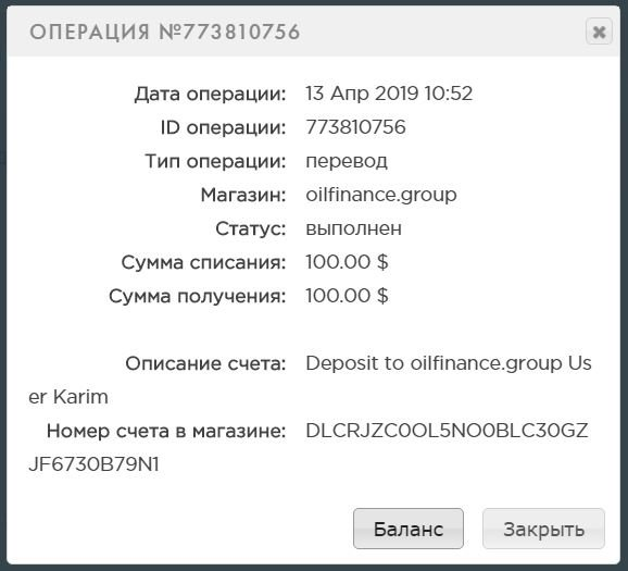 oilfinance.group обзор, oilfinance.group отзывы, oilfinance.group инвестиции, oilfinance.group хайп, oilfinance.group страховка, oilfinance.group рефбэк, oilfinance.group hyip, oilfinance.group rcb