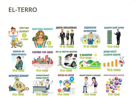 набор, стикеров, проекта, https, стикером, Ссылка, telegram, ElTerro, addstickers, красивым, сможете, выпустила, Elterro, небольшой, Теперь, приукрасить, Администрация, выплате