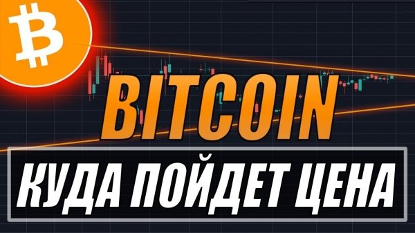hyip, инвестиции, биткоин, вложения, курс биткоин, bitcoin, btc, курс btc, анализ биткоина, криптовалюта, crypto